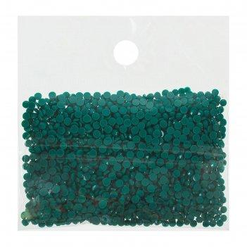 Стразы для алмазной вышивки, 10 гр, не клеевые, круглые d=2,5мм 991 leaf g