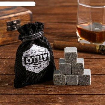 Камни для виски «лучшему отцу в мире», в холщовом мешке, 6 шт.
