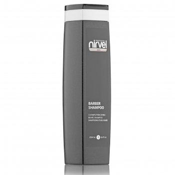 Шампунь для бороды и усов nirvel professional barber, 250 мл