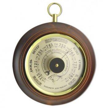 пб-1-р барометр рыбак