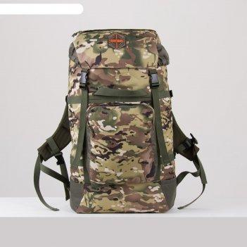 Рюкзак кодар, 70л, отд на молнии, 3 н/кармана, мультикам