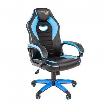 Кресло геймерское chairman game 16, черный/голубой