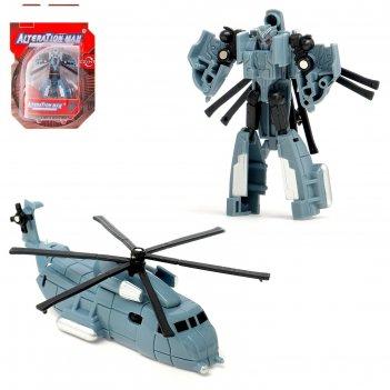 Робот-трансформер «защитник»