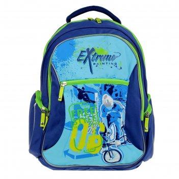 Рюкзак школьный эргономичная спинка 38х28х14см erich krause extreme