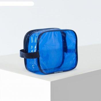 Косметичка пвх цветная, 20*8*15, отдел на молнии, синий