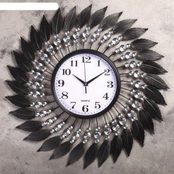 Часы настенные, серия: ажур, спираль с кристаллами, белые, d=59 см