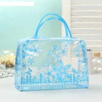 Косметичка-сумка банная пятилистник, 2 ручки, цвет голубой