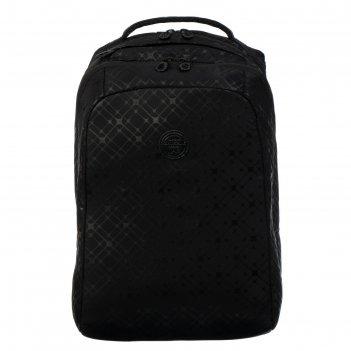 Рюкзак молодежный, grizzly rd-044, 39x26x17 см, эргономичная спинка, отдел