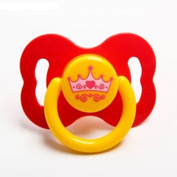 Соска-пустышка латексная классическая «лучший ребёнок», от 0 мес., цвета м