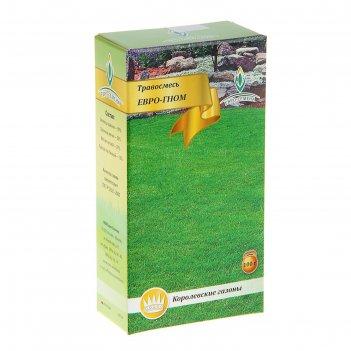 Семена газонная травосмесь евро-гном, 100 гр