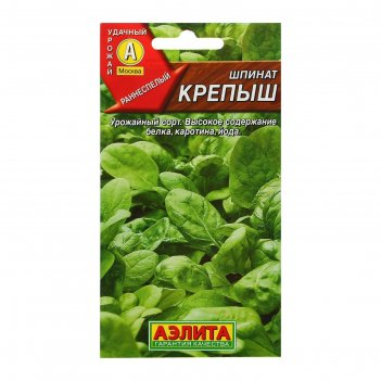 Семена шпинат крепыш, 2 г