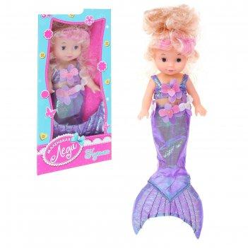 Кукла «маленькая русалочка», микс