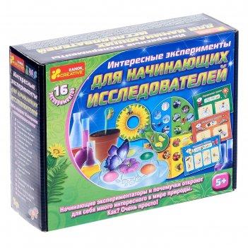 Набор для опытов интересные эксперименты для начинающих исследователей 121