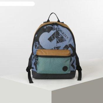 Рюкзак молодежный grizzly rx-022-1 41*30*12 дев джинс/рыжий/зелёный