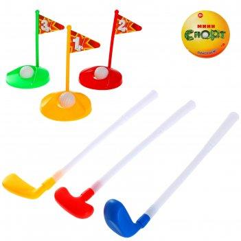 Набор для гольфа меткий игрок, 3 клюшки, 3 лунки с флажками, 3 мячика