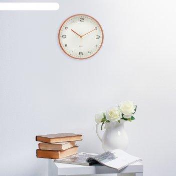 Часы настенные диона, d=30 см