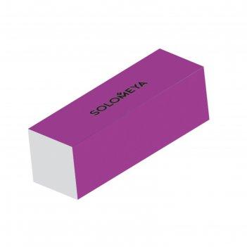 Блок-шлифовщик для ногтей solomeya фиолетовый