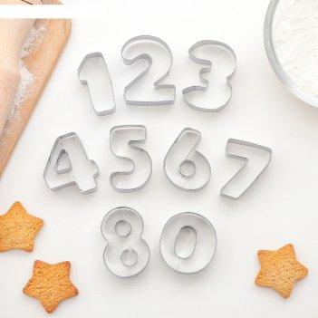 Набор форм для печенья из 9 шт цифры