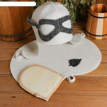 Набор для бани пилот: шапка, коврик, мочалка