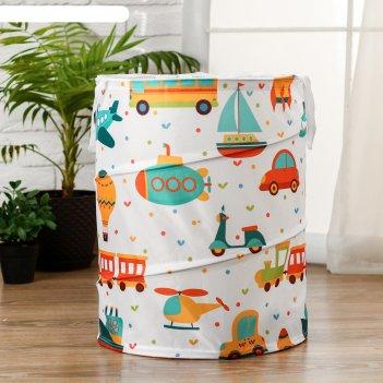 Корзинка для игрушек транспорт 35х35х45 см