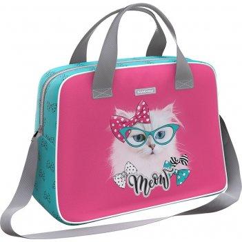 Сумка 44634 для спорта и путешествий erichkrause 21 l cool cat розовая