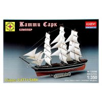 Набор сборной модели - корабль клипер катти сарк (1:350)