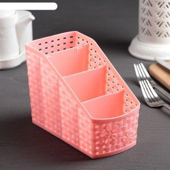 Сушилка для столовых приборов влюбленность, 4 ячейки, цвета микс
