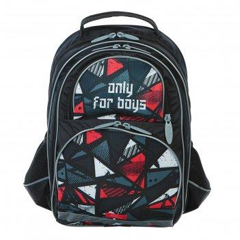 Рюкзак школьный с эргономичной спинкой, calligrata, 36 х 23 х 13, «калейдо
