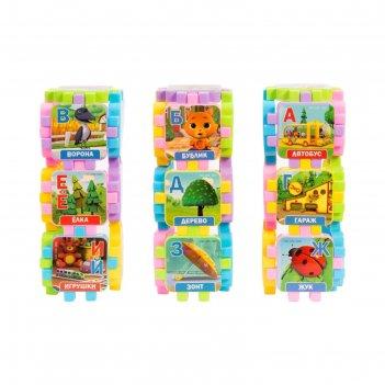 Кубики «кошечки-собачки. азбука» 30 штук