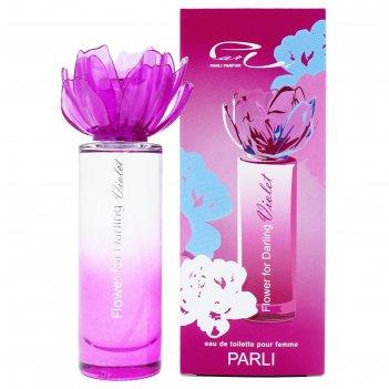 Туалетная вода женская flower for darling. violet, 55 мл