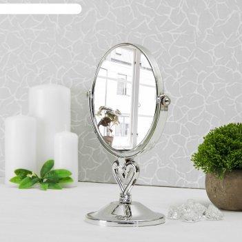 Зеркало настольное на ножке сердечко, круглое, цвет серебристый