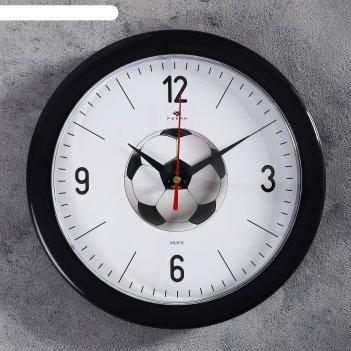 Часы настенные круглые футбольный мяч, 23 см, обод чёрный