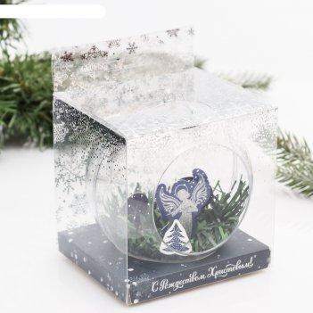 Рождественский шар «ангел», 10 х 10 см