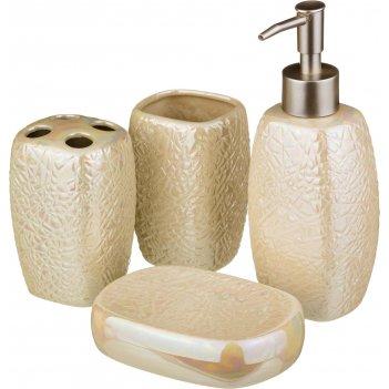 Набор для ванной комнаты 4 пр.:дозатор для мыла, м...