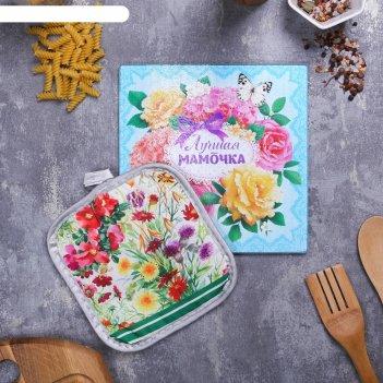 Многофункциональная кухонная доска + прихватка «любимая мамочка», 20 см 14