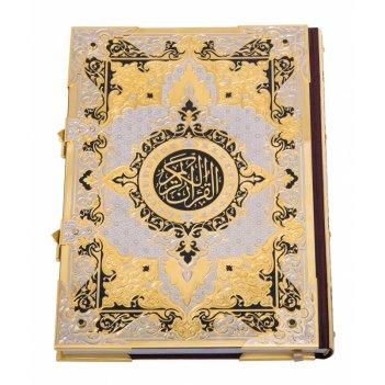 Коран большой на арабском языке