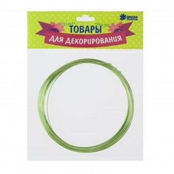 Проволока аллюминевая для поделок и декорирования.1шт 5метров, диаметр 1мм