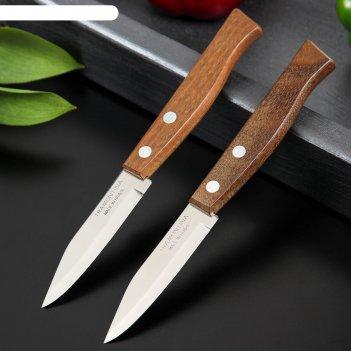 Нож кухонный tramontina tradicional, для овощей, лезвие 8 см, цена за 2 шт