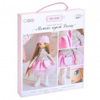 Интерьерная кукла «долли», набор для шитья, 18,9 x 22,5 x 2,5 см