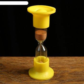 Часы песочные настольные на 3 минуты, упаковка пакет