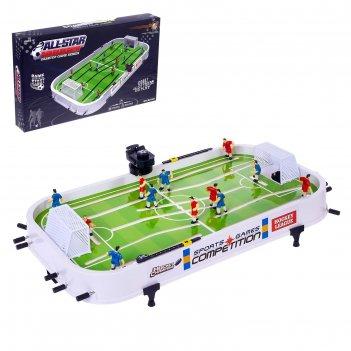 Настольный футбол чемпионат
