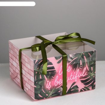 Коробка для капкейка life is beautiful, 16 x 16 x 10 см