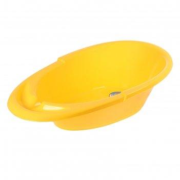 Ванна детская, цвет: желтый