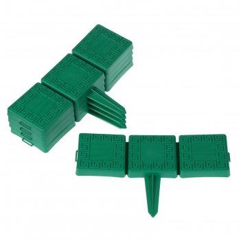 Ограждение декоративное, 20 x 170 см, 5 секций, пластик, зелёное, «бордюр»