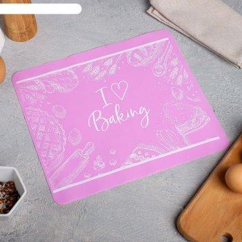 Силиконовый коврик для выпечки i love baking, 29 х 26 см