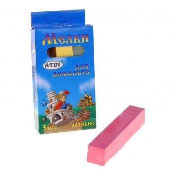 Мелки цветные для асфальта «алгем», в наборе 3 штуки, квадратные