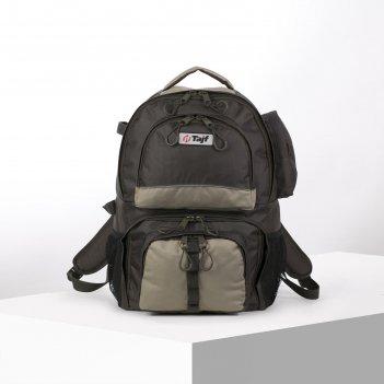 Рюкзак тур сарган, 45л, отд на молнии, 4 н/кармана, хаки