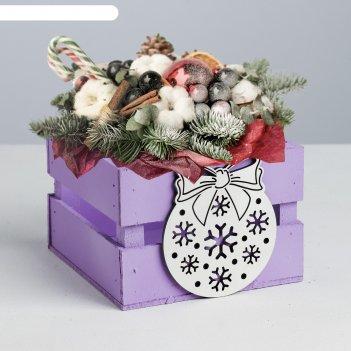 Ящик реечный с декором шар, с шильдиком на бечевке, фиолетовый, 13 х 13 х