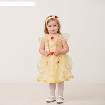 Карнавальный костюм «принцесса белль», текстиль, (платье, повязка), размер