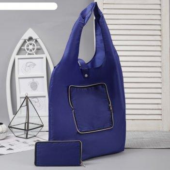 синие хозяйственные сумки